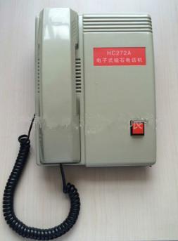 磁石電話機BHJ9-HC272A