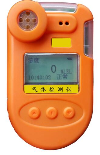 便携式多气体检测仪(二氧化碳0-5000PPM) NBH8-CO2