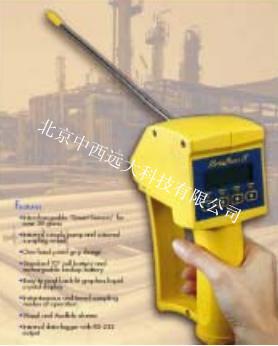 C16便攜式氣體檢測儀/氣體洩漏檢測儀 (不含探頭)ZXYD/C16-2