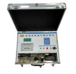 便攜式環境大氣惡臭檢測儀/惡臭污染物檢測儀/惡臭氣體檢測儀(中西器材)四參數ZXYD-4