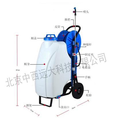 手推式電動噴霧器45LYD-45L