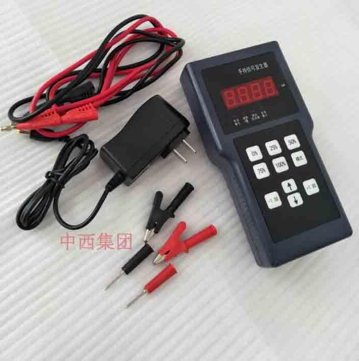 电流信号发生器(手持式)ZT01-ZT-02B