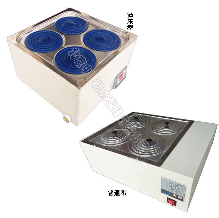 不鏽鋼數顯水浴鍋/恒溫水浴鍋/沖壓雙列四孔(中西器材) 沖壓性 MW166-HH-4A