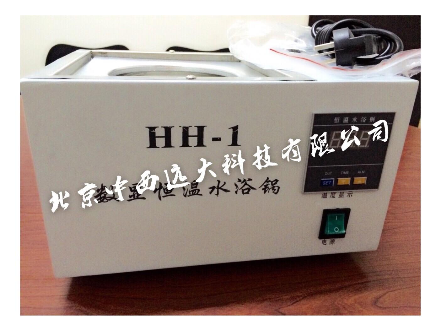 數顯單孔恒溫水浴鍋 中西器材HT177-HH-1