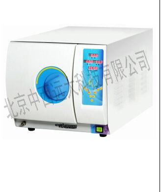 環氧乙烷滅菌櫃(全自動型台式)SQ-H40