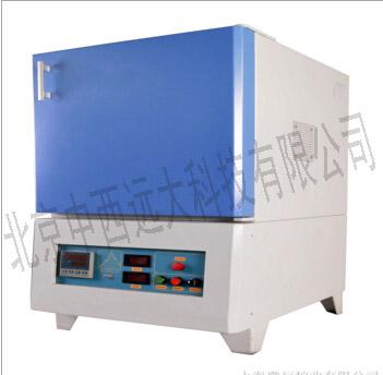 1700度箱式爐MXX1700-30