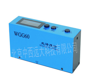 光泽度计WGG60A