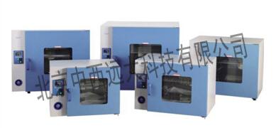 電熱恒溫鼓風幹燥箱/熱空氣消毒箱ZX-9053A
