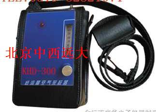 低流量空氣采樣器KH055-KHD-300