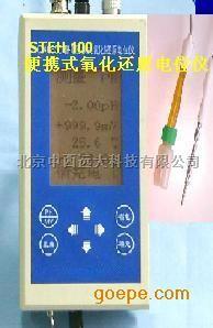 土壤氧化还原电位仪(中西牌)QX6530