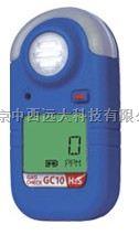 便携式氢气检测仪M368950