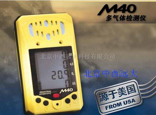 四合一气体检测仪/泵吸式