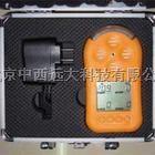 四合一气体检测仪NBS8-(O2+CO+NO2+CH4)