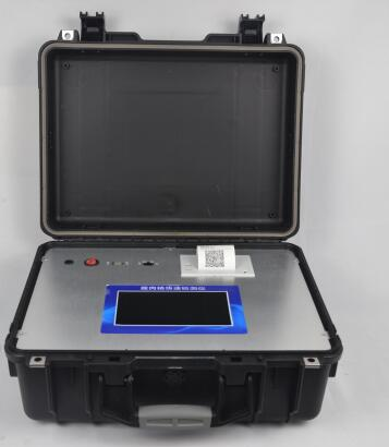兽药残留检测仪(中西器材)M374082
