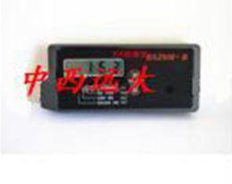 防爆测振仪/内置式防爆测振表NR77-BSZ608-B