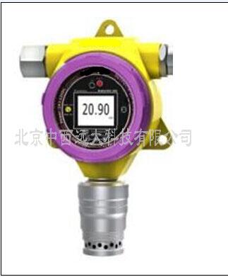可燃气体探头/报警器探头/可燃气体探测器(中西器材)M407209/DZ111B/DE36-NGP5-EX