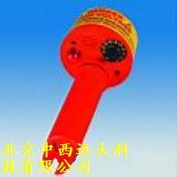 高压验电器/高压验电笔SHB7-275HP