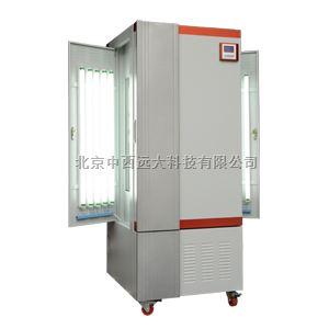 人工气候箱 型号:SDR9-BIC-250
