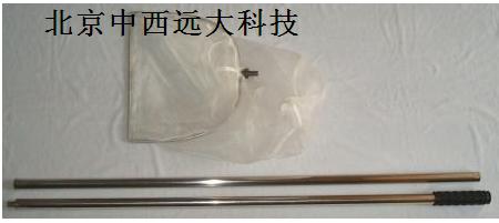 D型抄网/D型抄网型抄网KH055-KHBD-SC30