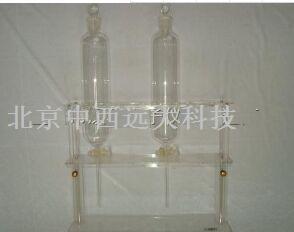 浮游生物沉降器KH055-KH-S