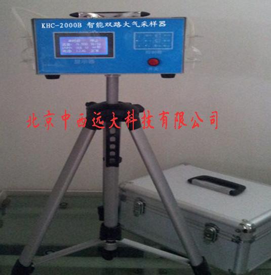 智能双路大气采样器KH055-KHC-2000B