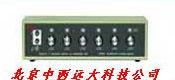 精密十进位直流电阻箱JD09-SB2015-3