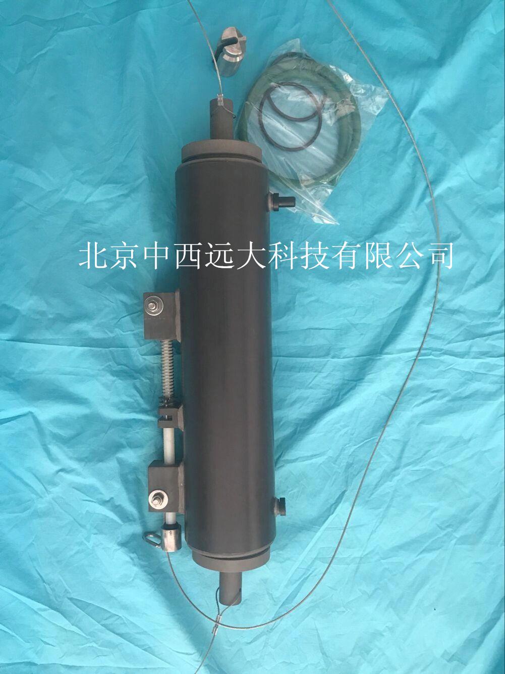 卡盖式采水器/卡盖式深水采水器/横式采水器 5L 中西器材KH055-QCC15-5