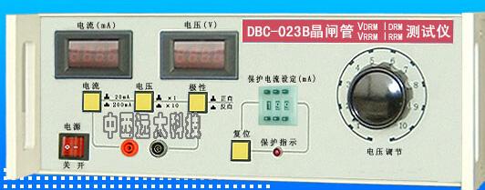 晶闸管伏安特性测试仪(电压测量范围0-6000V)中西器材CP57/DBC-023B