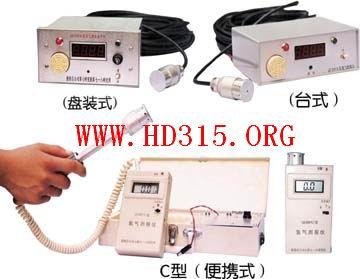氢气测报仪ZC60-QCB87C