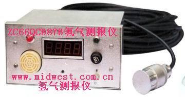 氢气测报仪(盘装式)/测氢仪/氢气报警仪 国产ZC66QCB87B