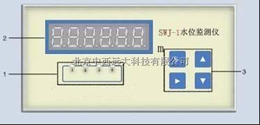 水位监测仪  型号:XJH-SWJ-1-1