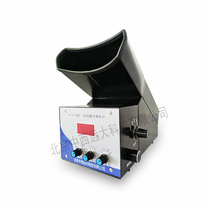 闪光融合频率计 型号:QN02-BD-II-118  库号:M406353