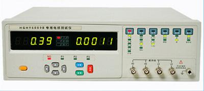 专用电感测试仪 HGHY6089B    库号:M235682