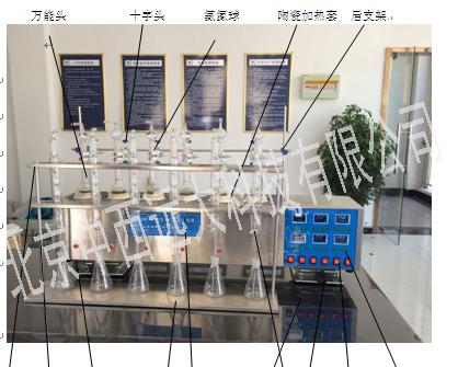 氨氮蒸馏装置 型号:DK333-DARKNT-6160  库号:M23396