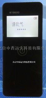 酒精检测仪型号:ZX-KY8600
