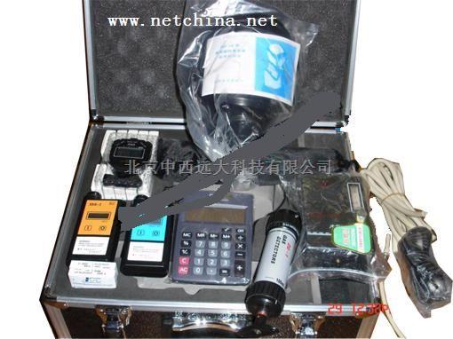 突发性事故气体快速检测箱NB5-DJC-2