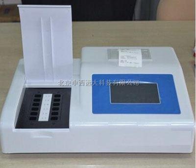 病害肉检测仪 型号:YT14-BH02