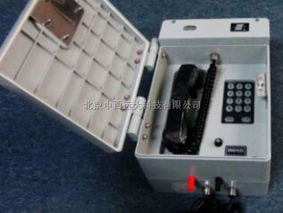 防水防尘电话机 KF10-HAT86(XII)P/T-A
