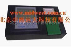 干货辅料类产品快速检测仪 型号:SD11/KJ605-3GH