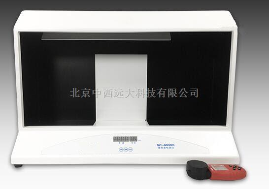 澄明度检测仪 型号:TX1-SC-4000A