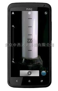 便携式玉米株高测量仪 型号:ZXYM-G