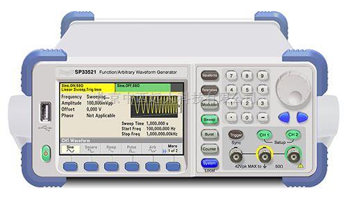函数信号发生器?型号:KM1-SP33521-31