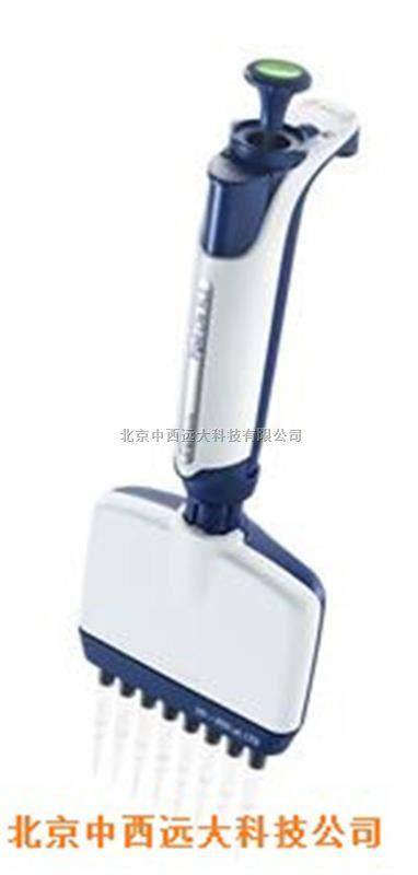移液器 型号:BF24-L8-50XLS+