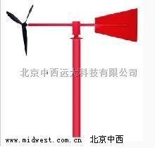 金属风向标 型号:WPH1