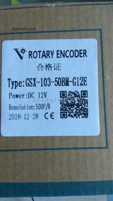 编码器.GS599-GSX-101-5RM-G24C