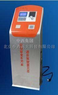 立柜式酒精检测仪型号:SX3-SAD300-A