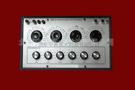 检定电导仪专用交流电阻箱型号:NS04-ZX123B