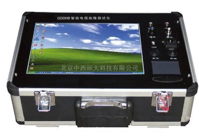 电缆故障测试仪型号:GDDHB-300A