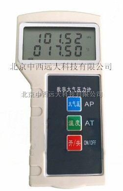 数字式高大气压力表