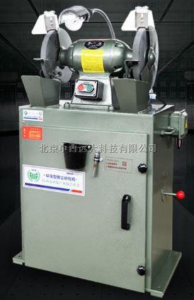 除尘式砂轮机 型号:AA899-MC3015B